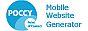 Mobile-website-generator Gutscheine